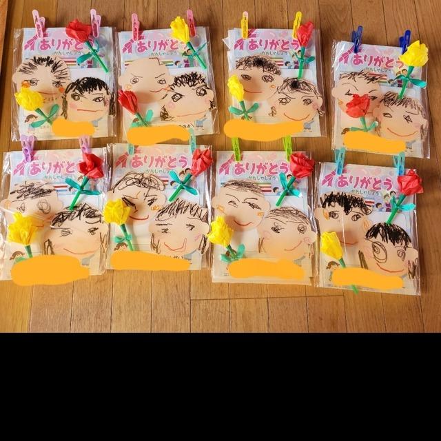【アプリ投稿】父の日母の日プレゼント製作 2歳児