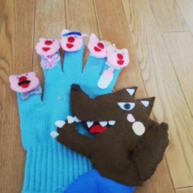 【アプリ投稿】オオカミとぶたの手遊びの手袋シアター