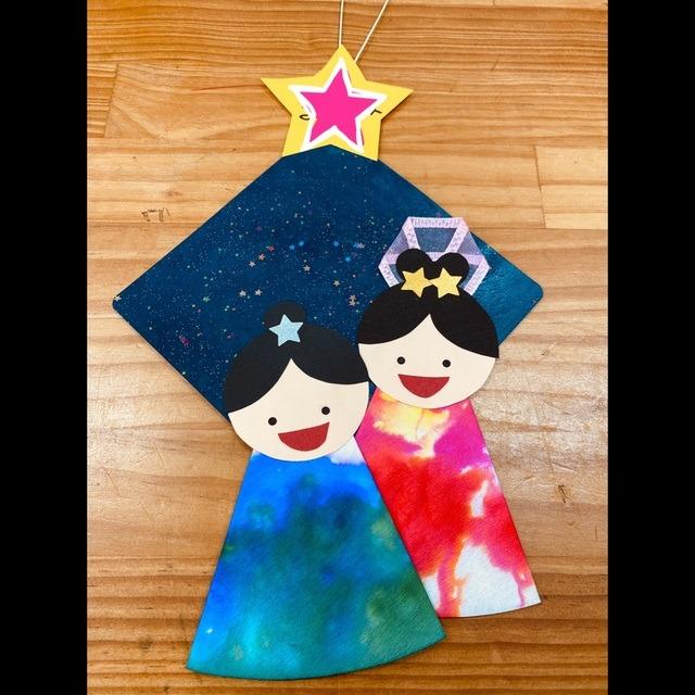 【アプリ投稿】【七夕飾り】2歳児