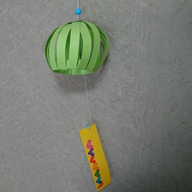 【アプリ投稿】画用紙で、風鈴🎐