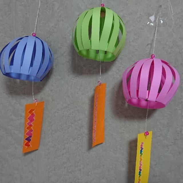 【アプリ投稿】色画用紙で風鈴🎐