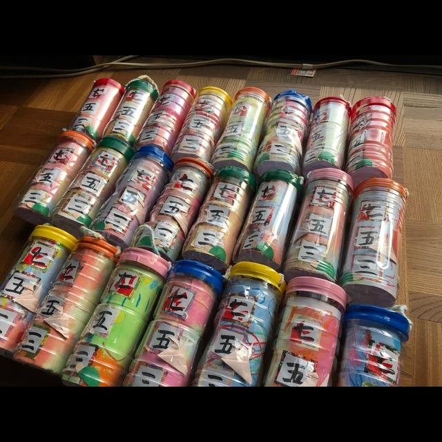 【アプリ投稿】七五三の飴袋