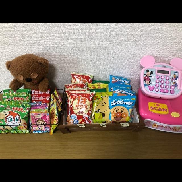 【アプリ投稿】駄菓子屋さんごっこ