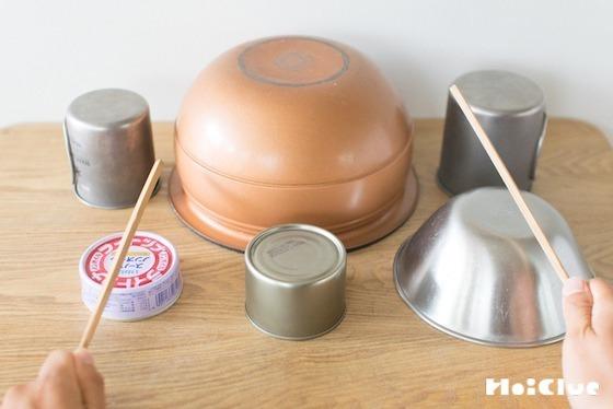 空き缶やボウルでキッチンドラムセット!〜素材/空き缶など〜