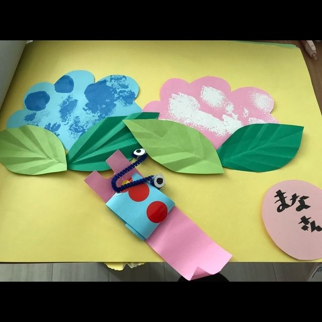 【アプリ投稿】1歳児紫陽花