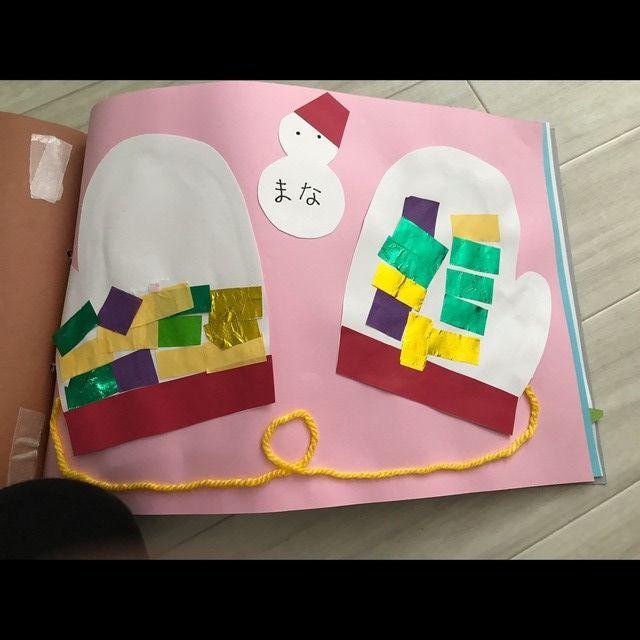 【アプリ投稿】1歳児のり付け