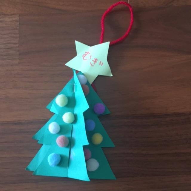 【アプリ投稿】1歳児 クリスマス
