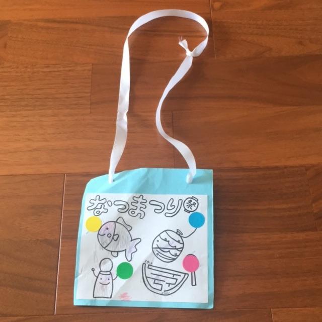 【アプリ投稿】2歳児 夏祭り