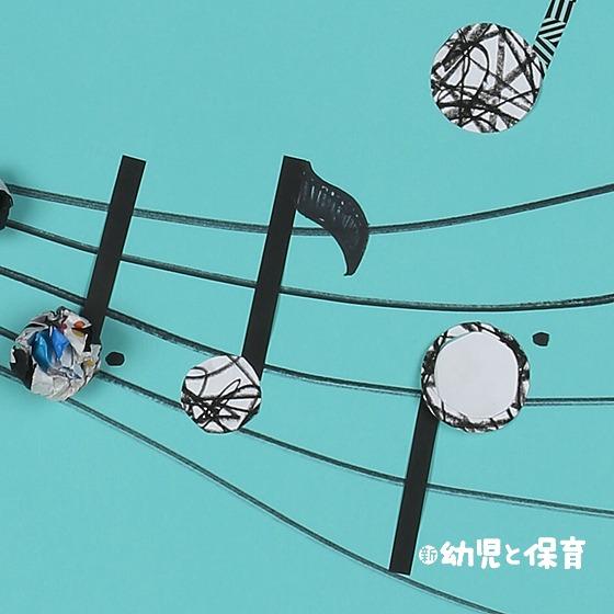 「くしゃくしゃ」を使って 冬空のメロディー〜「びりびり」と「くしゃくしゃ」で保育室を飾ろう! 第2回〜