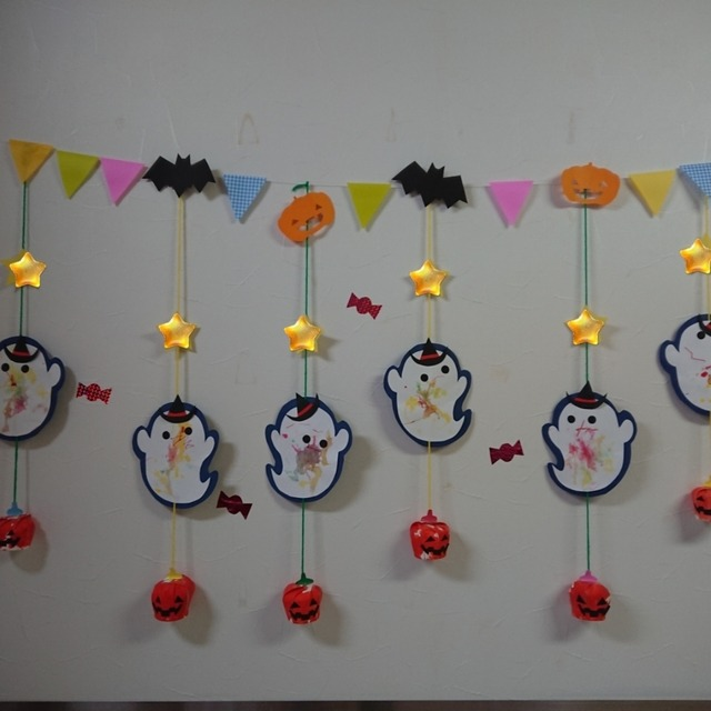 【アプリ投稿】*ハロウィンの飾り*
