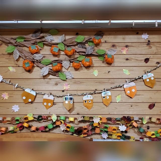 【アプリ投稿】秋壁面環境3歳児製作