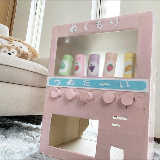 【アプリ投稿】自動販売機!