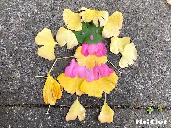 【自然遊び】イチョウを並べて…シンデレラ!〜素材/イチョウの葉〜