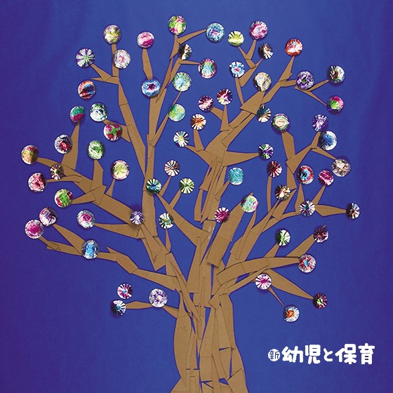 にょきにょきペタペタ月夜の木~カラフルに飾る春の壁面〜