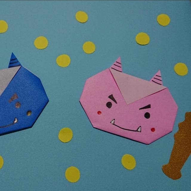 【アプリ投稿】折り紙で鬼を作りました‼️