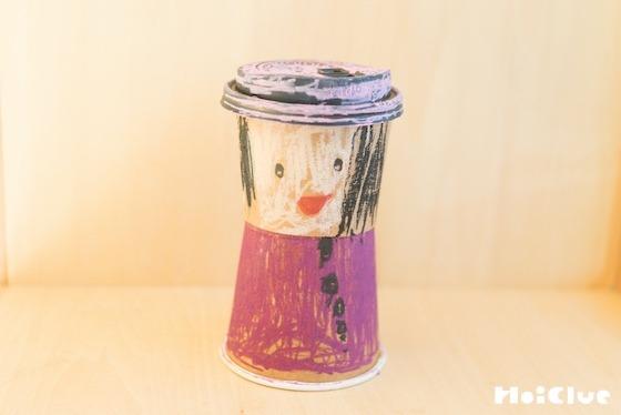【工作コラム】テイクアウトコーヒーのカップで遊んでみよう!〜素材/紙コップ・蓋・スリーブ〜