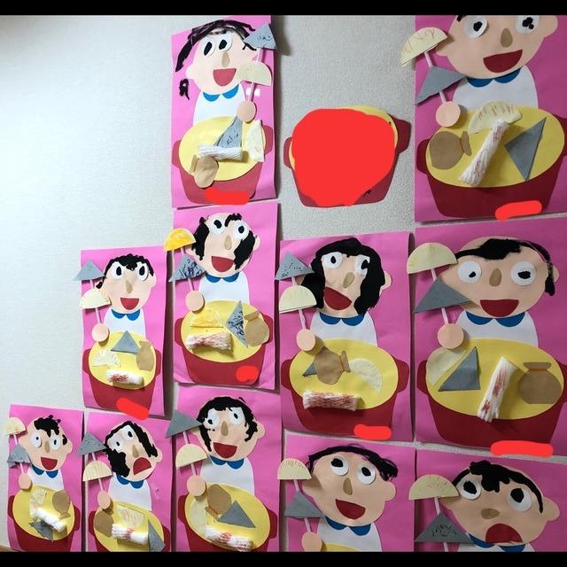 【アプリ投稿】2月 2歳児 壁面製作 おでん