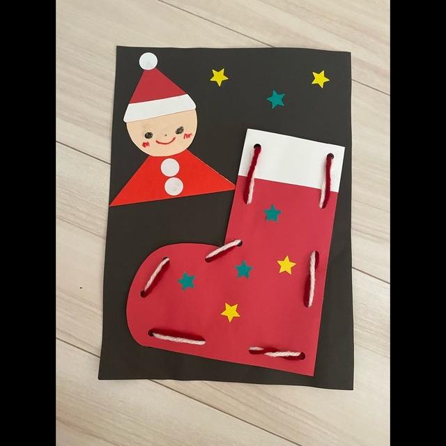 【アプリ投稿】「サンタさんとブーツ」