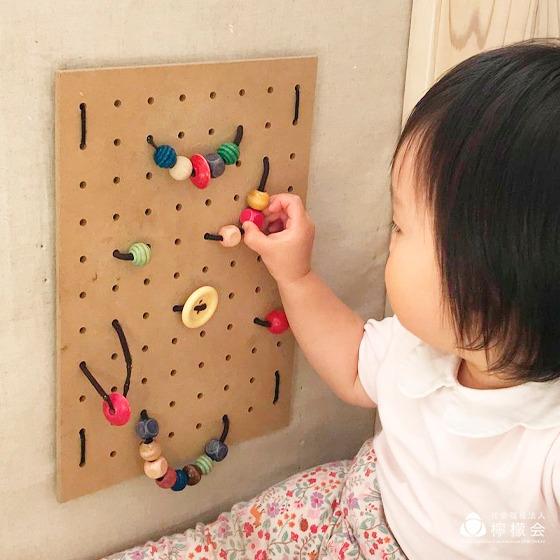 0歳から遊べる!指の感覚が楽しい壁面おもちゃ 〜保育現場の手作りおもちゃアイディア〜