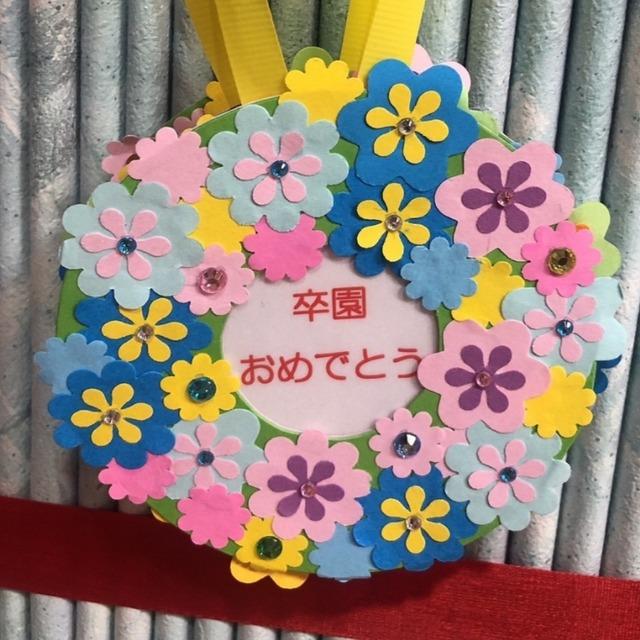 【アプリ投稿】卒園児へのプレゼント