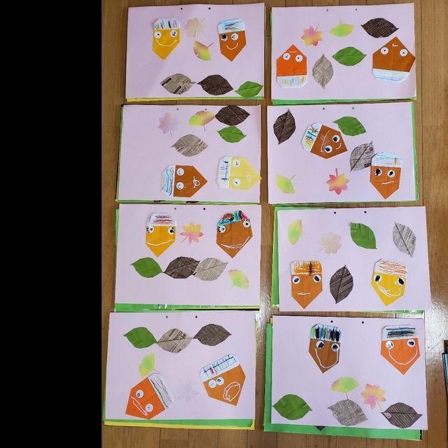 【アプリ投稿】3歳児製作 どんぐり折り紙