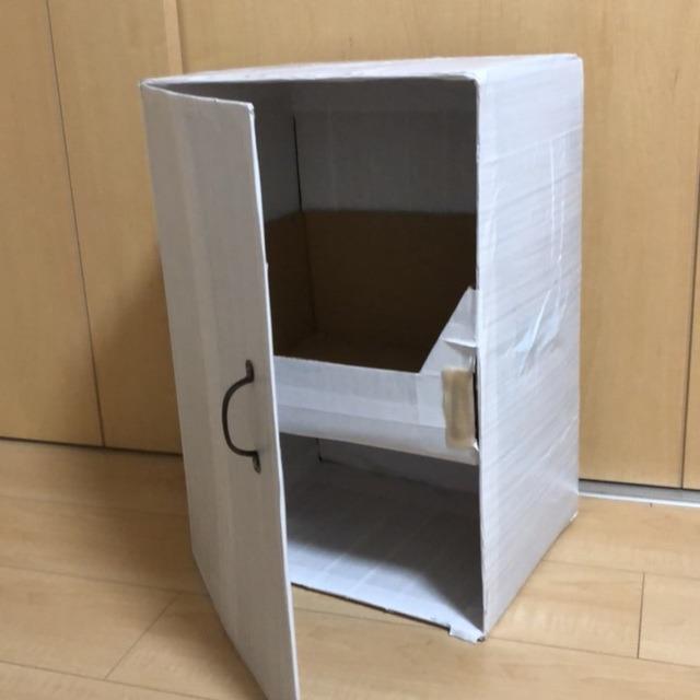 【アプリ投稿】ダンボールで冷蔵庫!