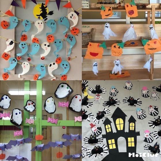 みんなの手作りハロウィン壁面アイディア〜作って楽しい飾って楽しい製作遊び〜
