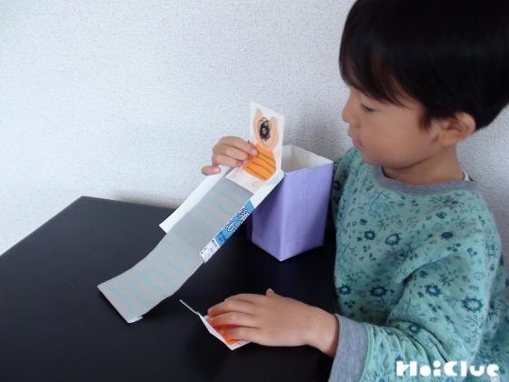牛乳パックでミニ滑り台〜廃材で楽しむ製作遊び〜