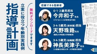 HoiClue ONLINE STORE