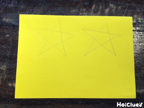 画用紙を星型を描いている写真