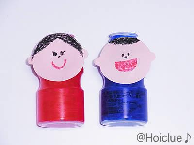 画用紙に顔を描いて乳酸菌飲料の容器に貼り付けた写真