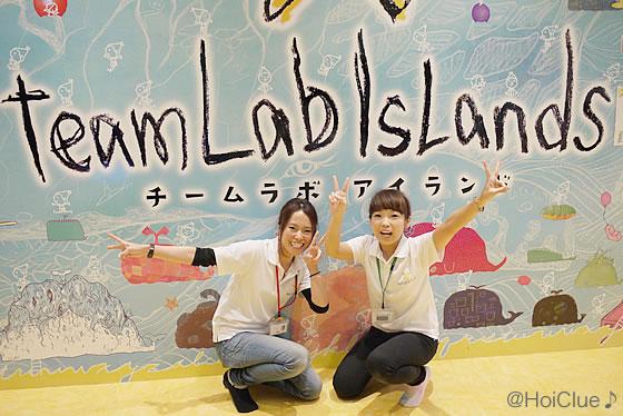 スタッフの佐々木さんと岩佐さんの写真