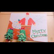 クリスマスの壁面