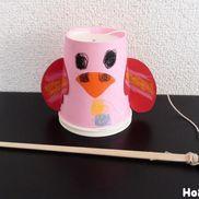 振って楽しむ手作り紙コップ鳥〜ギーギー聴こえる鳴き声遊び〜