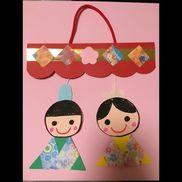 「ひな祭り」3歳児製作