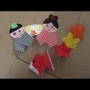 ☆七夕飾り☆短冊を一緒に飾れば、個人七夕飾りの完成です^_^みんなのお願い事…届きますように♡