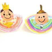 紙皿deおひなさま〜幅広い年齢で楽しめる、ひな祭り製作遊び〜