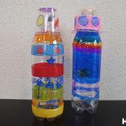 ピョーンと飛び立つ!ペットボトルロケット〜身近な廃材2つで楽しめる手作りおもちゃ〜
