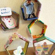 ダンボールの手作りフレーム〜パッと華やか!立体的な壁飾り〜