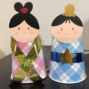 紙コップ人形の織姫&彦星(紙コップ、色画用紙、キラキラテープ')