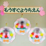 【卒業プレゼントリース】