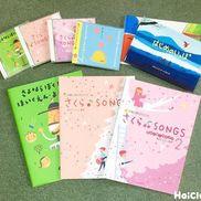 「さよならぼくたちのほいくえん」を生み出した新沢さんの考える、新しい「卒園ソング」の選び方<後編>