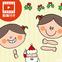 クリスマスいとまき〜繰り返しがおもしろい!乳児さんから楽しめる手遊び(動画&詳しい解説付き)〜