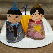 紙コップのお内裏様とお雛様〜壁にも飾れる手作りひな人形〜