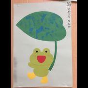0歳児クラス【指スタンプで雨模様】
