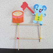 ペッタンペッタン!一人餅つき〜お正月時期により楽しめそうな動く手作りおもちゃ〜