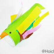 カラフルバード~いろんな鳥を作ってみよう♪~