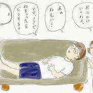 【子どもアイディア】解決したいこと/母もソファで寝落ちしたい…!