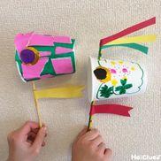 紙コップのこいのぼり〜個性あふれる季節の製作遊び〜