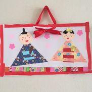 4歳児 ひな人形千代紙を切って色画用紙を差し込んだ着物